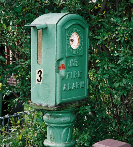 haberfield-mailbox-hotmail-um