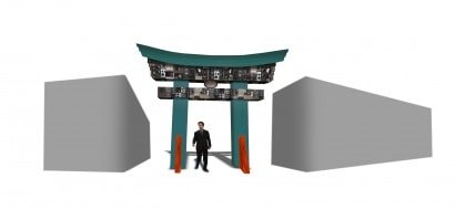 SHRINE: A Torii Gate (where the spirits are more likely to hear your prayers)