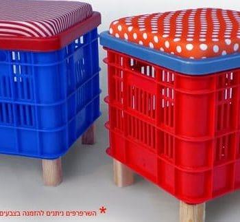 Stool crates
