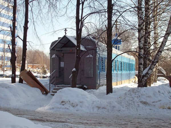 Old Railway Car Transformed Into Orthodox Church Home Improvement