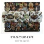 Eggcubism By Enno De Kroon
