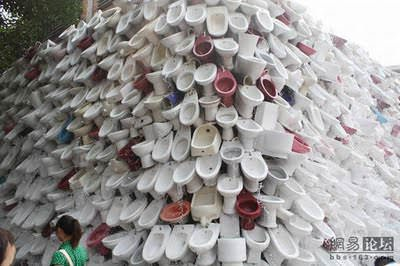 Toilet Seat Waterfall Interactive, Happening & Street Art Recycled Art Recycled Furniture