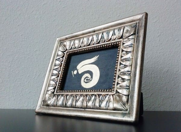 Repurposing Old Photo Frames Accessories